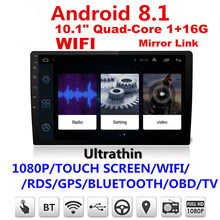 10.1'' Android 8.1 Car Stereo 2DIN bluetooth WIFI GPS Nav Quad Core Radio Video MP5 Player Car Multimedia Player(China)