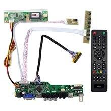 Подходит для 18,4 «N184H1 LTN184HT01 1920×1080 HDMI VGA AV USB RF ЖК-плата контроллера