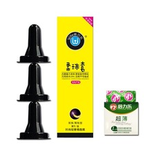 3pcs Double Soft Ball Massage Condom With 1pcs Ultrathin Condoms G-spot Growth Delay Promoting Orgasm Penis Sleeve Adult Product