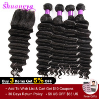Loose Deep Wave Bundles With Closure Human Hair Bundles With Closure Malaysian Remy Hair Weave Bundles With Closure Shuangya