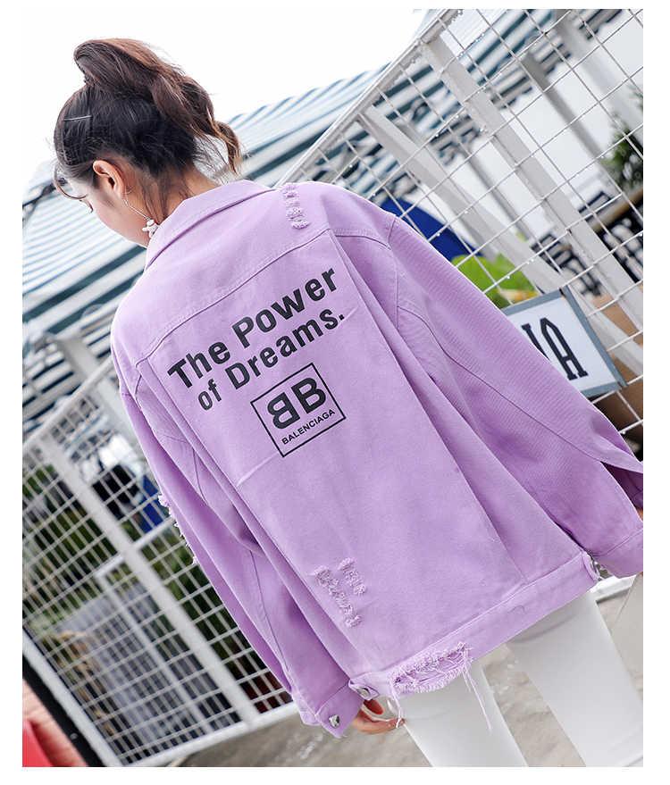 Femme Nouveau JBC Collection Hiver Chaud Rembourré Décontracté Manteau Veste Taille Plus Violet