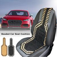 New Style Summer Cool Wooden Bead Seat Cover Massage Cushion Chair Cover Auto Office Home Beige Black Optional