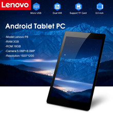 Lenovo P8 Tab3 8 Plus 4G Tablet PC Android 6.0 8.0 inch 4G S