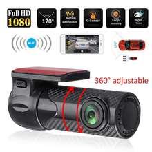 Мини WI-FI Автомобильный авто DVR регистратор 170 градусов Dash Cam Беспроводной автомобиль грузовик Вождение Регистраторы тире Камера видеокамера Ночное видение