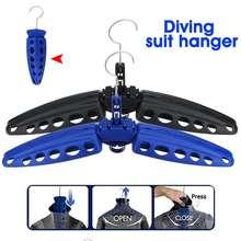 Дайвинг вешалка Холдинг BCD многоцелевой Сноркелинг гидрокостюм& Drysuit складной пальто Открытый путешествия плавательный костюм вешалка
