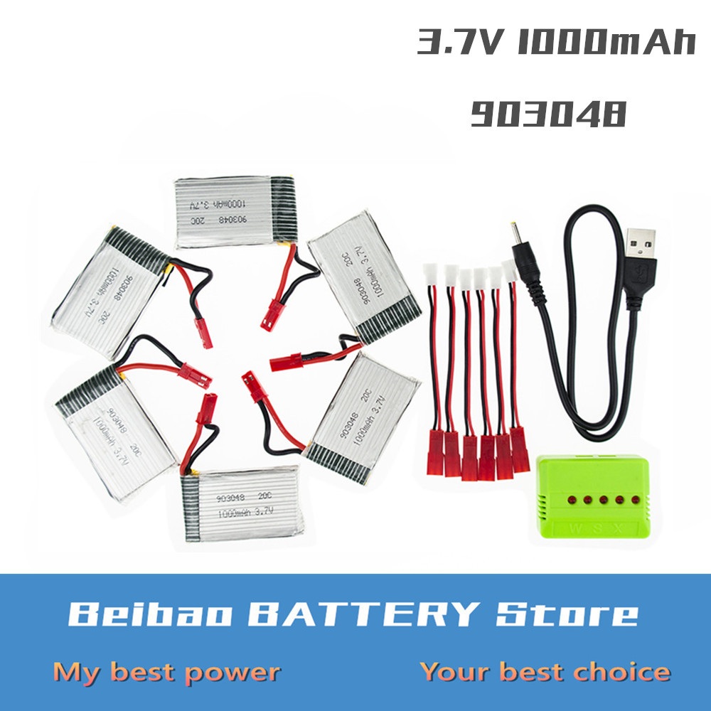 JJRC H11C lipo <font><b>3.7v</b></font> <font><b>1000mah</b></font> <font><b>battery</b></font> JST <font><b>batteries</b></font> 6pcs and charger with plug for JJRC H11D HQ898 rc Quadcopter drone Part 903048 image