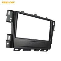 FEELDO 자동차 Duble Din Stereo Fascia Frame For Nissan Teana 2008-2012 오디오 라디오 플레이트 패널 대시 보드 마운트 트림 키트 #5019