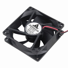 5 PCS Gdstime 80mm 80x80x25mm 8cm DC 5V 2Pin Brushless Cooling Cooler Fan