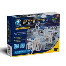 Конструктор ND Play Солнечный робот 3 в 1