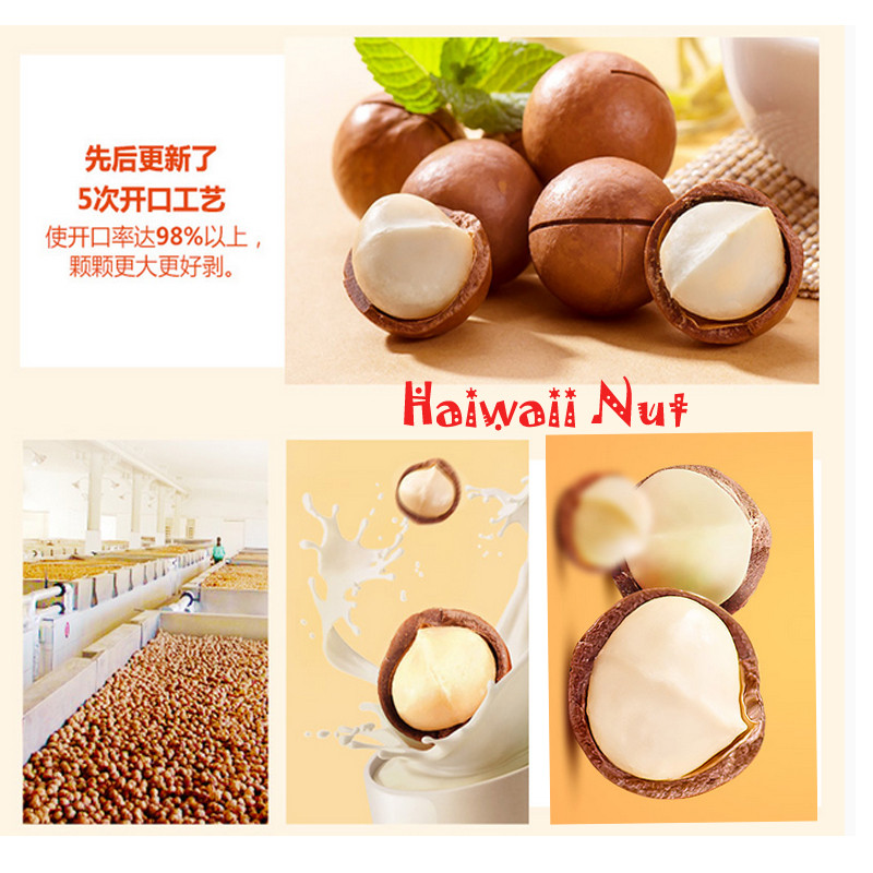 New Arrival Quality Macadamia Nuts Hawaii Nut  Food  In Bulk Weight  Cream Flavor Nut  Snack Crispy ,Chinese Food