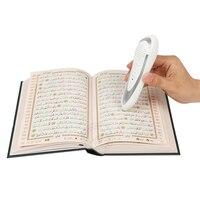 Quran Reading Pen set with Qari Translations and Sahih Al Bukhari Qaida Noorania HAJJ UMRAH Hisnul Talking Dictionary