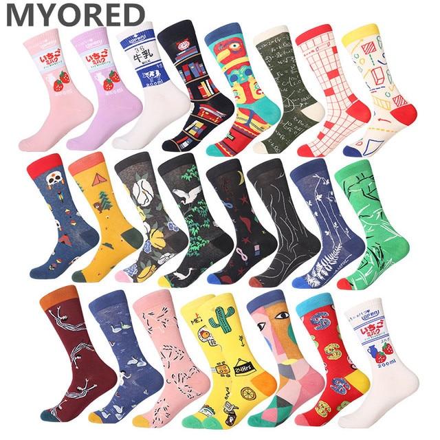 MYORED cute lovely cotton crew socks for men women casual business dress fruit milk cartoon animal pattern for gift sock facotry