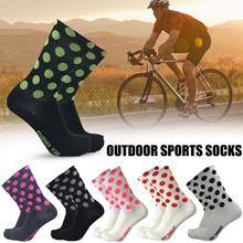 Professional Point Cycling Riding Socks Outdoor Sports Basketball Compression Wave For Men And Women Size 39-45