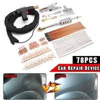 78pcs/set Car Dent Puller Repair Kit Car Body Spot Dent Removal Device with 195cm Cable Stud Welding G u n Tool