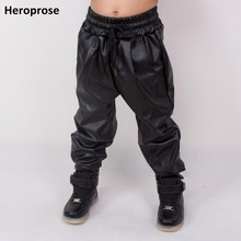 Heroprose Fashion Childrens clothing Kids Adults hip hop baggy harem trousers PU Faux Leather Front Pleated dance skinny pants