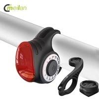 Беспроводной велосипедный фонарь Meilan S3 Bell Противоугонная сигнализация COB велосипедная задняя фара опционально Бесплатная C2 Расширенный кр...