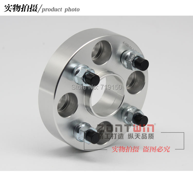 2PCS PCD 4X100 Center Bore 57.1mm Thick 25/30mm Wheel Spacer Adapter  M12XP1.5 Nut2PCS PCD 4X100 Center Bore 57.1mm Thick 25/30mm Wheel Spacer Adapter  M12XP1.5 Nut