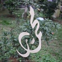 Персонализированное арабское имя деревянный знак, свадебные знаки Украшение стен в детской комнате