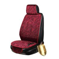 Car Heating Cushion 12V Winter Single Double Seat Heating Pad Warm Heating Pad Car Seat Heating Pad Universal Auto Accessories
