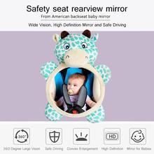 Безопасное автомобильное заднее сиденье зеркало заднего вида милый Регулируемый ребенок младенческого возраста вид заднего монитора автомобильные аксессуары уход за ребенком креативный