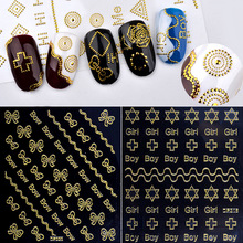 Manicure Sticker Nail Art Bottom Stickers Decals 3D Gold Metal Butterfly Cross DIY 8 Style Manicure Tools