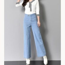Spring Casual Women Wide Leg Jeans High Waist Jeans Pants Vintage Loose Denim Pants цена и фото