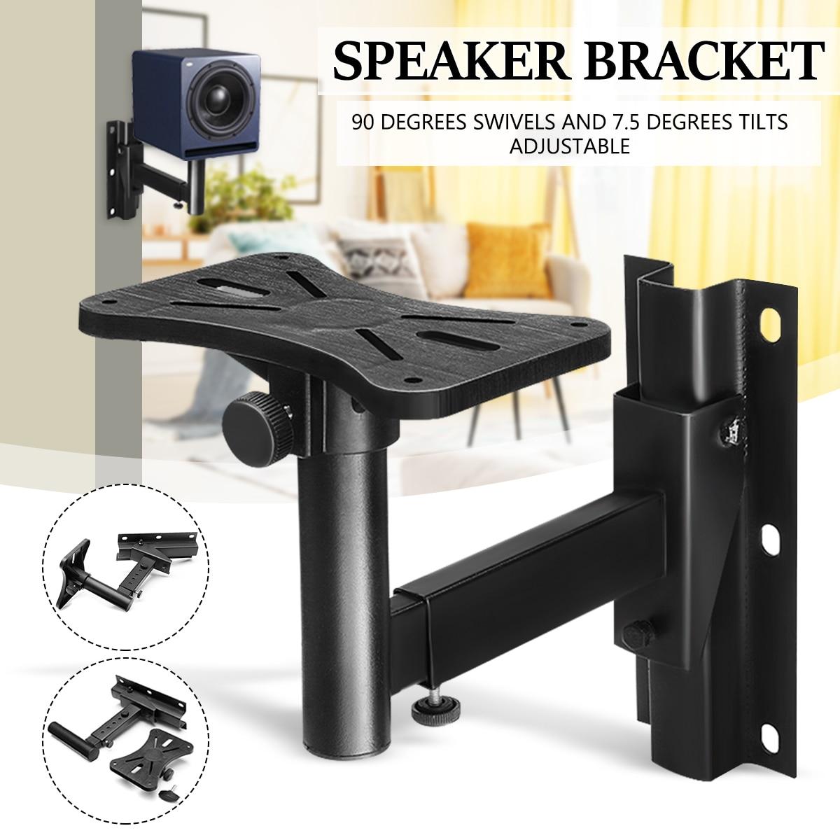 KINCO 1 PC Universal Tilting 90 Degree Rotating Surround Sound Speaker Bracket Wall Mount Holder Stand For 35 Kg Maximum