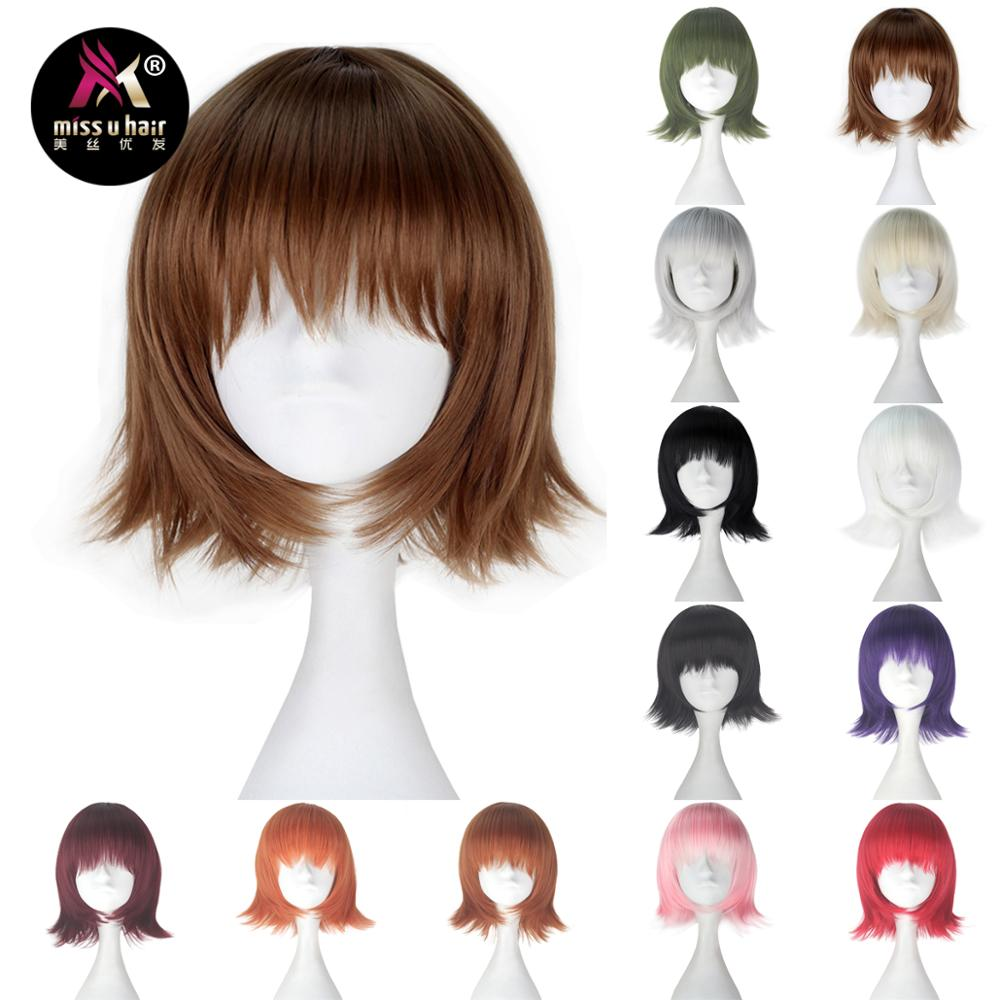 Miss U Hair Synthetic Short Straight Black Pink Red Purple White Brown Chara Hair Girl's Role Play Cosplay Wig Halloween Party