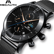 MEGALITH Men's Watch Fashion Waterproof Sport Chronograph Watches For Men Date Analogue Quartz Wristwatch Relogio Masculino цена в Москве и Питере