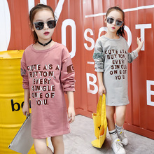все цены на Girls dress kids clothes long-sleeved letters cartoon print in the big boy 2019 spring and autumn new loose long baby clothes
