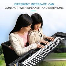 Portable 49/88 Keys Flexible Silicone Roll Up Piano Folding Keyboard for Children Student PN88S Musical Instruments