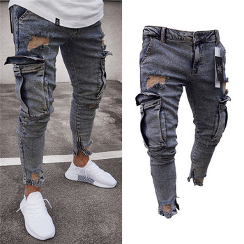 Long Pencil Pants Ripped Jeans Men's Hiphop Trousers