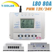 A 12v / 24v L80 Light Volt Power Generation System Charge controlador Solar Energy Controller inversor цена в Москве и Питере