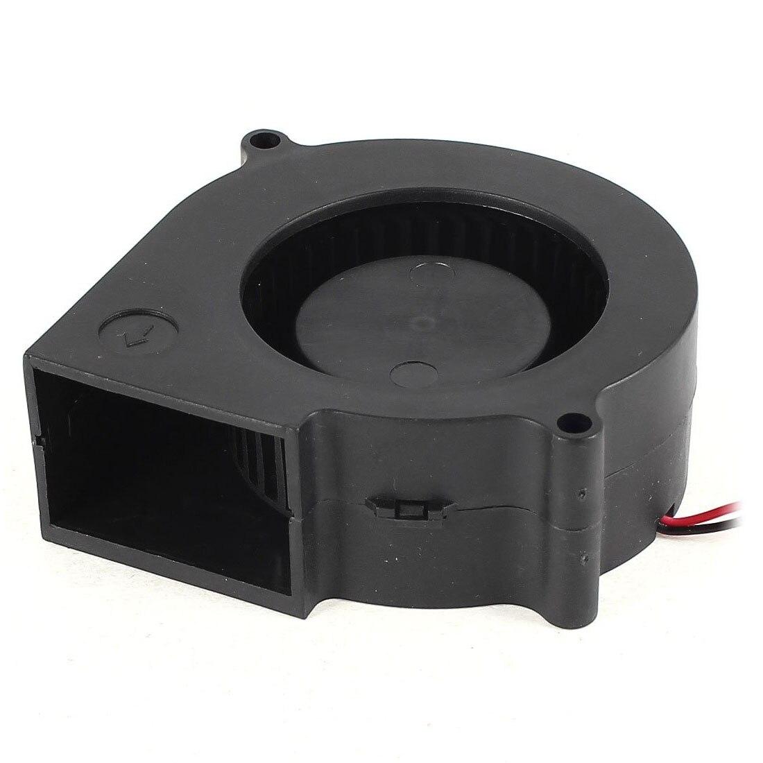 Ventilateur de refroidissement sans balais pour PC, 75 mm X 30mm, 2 broches DC 12 V