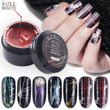 Full Beauty 6ml Spider Nail Gel Drawing Painting Lacquer Varnishes Creative Metal Color Nail Art Copper Wire Polish Glue CH964