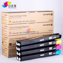 1 комплект/4 вида цветов BK C M Y для использования в DCC550 560 570 C60 C70 C7780 тонер