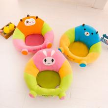 Dropshipping Infant Baby Sofa Baby Seat Learning Chair Infant Safety Sofa Seats Cotton Feeding Chair