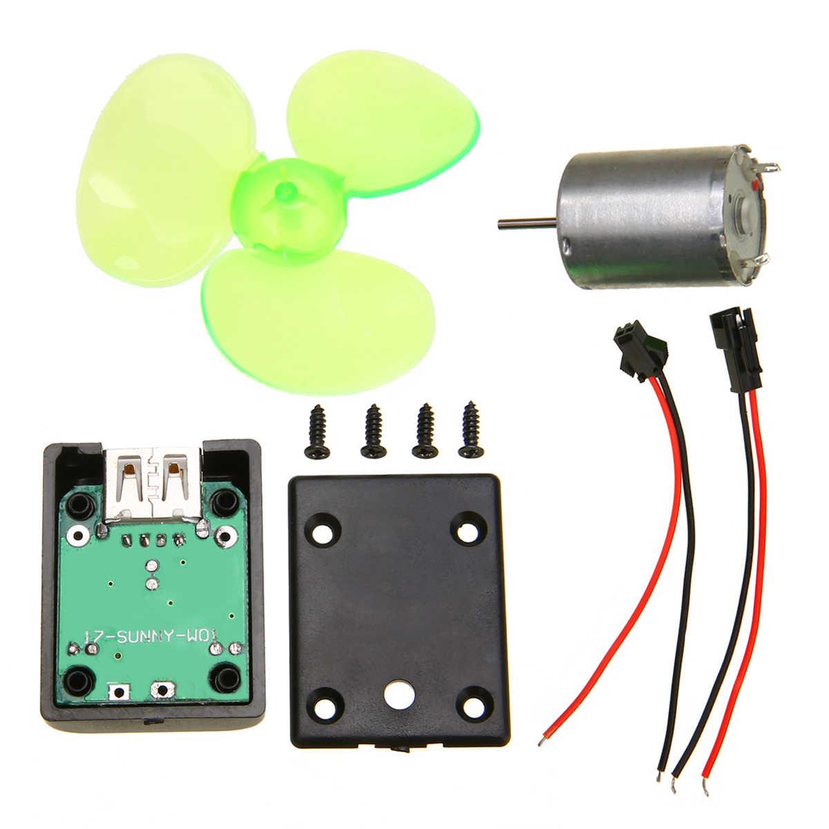 1 เซ็ตไฟฟ้า Mini ลมเครื่องกำเนิดไฟฟ้าเครื่องกำเนิดไฟฟ้ากระแสสลับ DIY แบบพกพาฉุกเฉินชาร์จโทรศัพท์มือถือ Micro Wind Turbine Motor