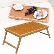 Складной поднос для кровати, стол для завтрака, ноутбука, деревянный Бамбуковый стол для сервировки чая, подставка, новая подставка для ноутбука, подставка для ноутбука, охлаждающая подставка для ноутбука