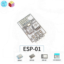 Ai-Thinker AIoT module ESP8266 serial to WiFi wireless transparent transmission ESP-01/07/12E/12F/WROOM-02 Smart home connector cm150e3y 12e module special sales welcome to order