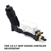 Масляный фильтр двигателя адаптер Корпус для Jeep для Dodge Chrysler 3,6 V6 2014 2017 68105583AF 68105583AB
