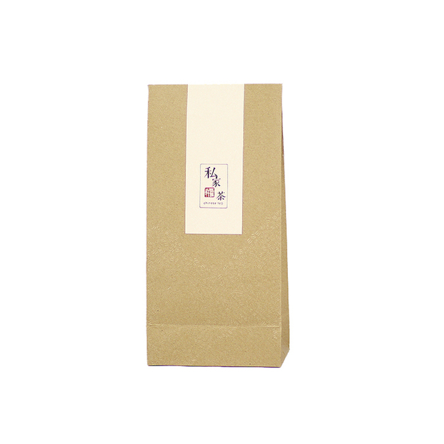 Xin Jia Yi Packaging Newest Design Kraft Paper Bags With Paper