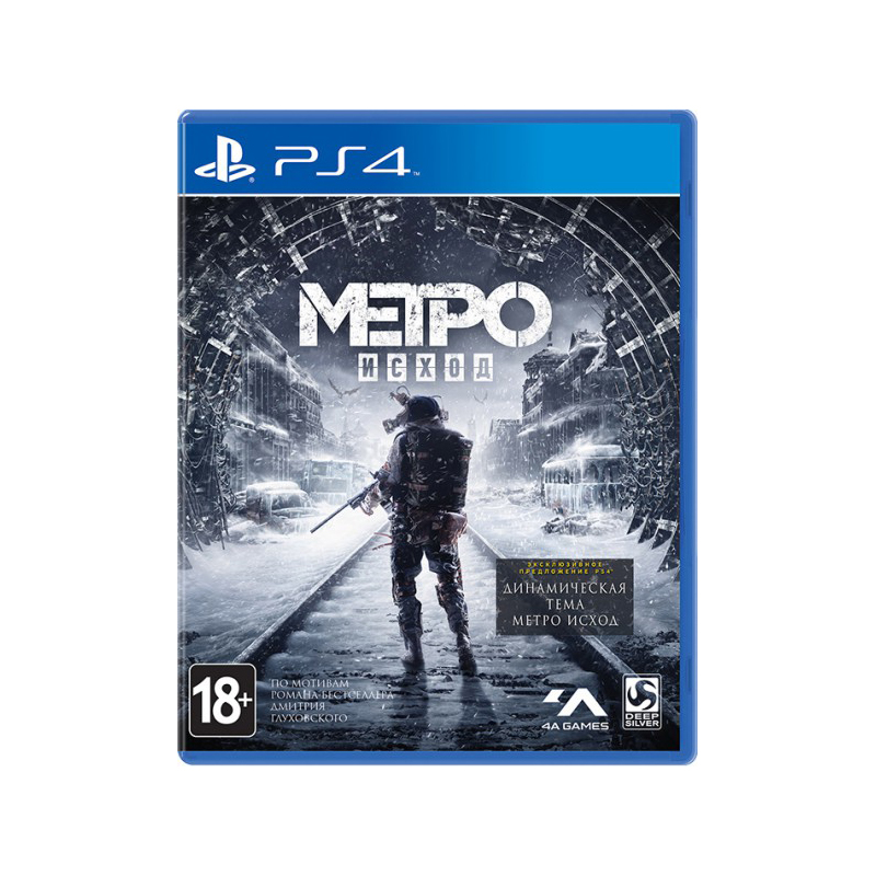 Game Deals Sony PS4 Metro Exodus game deals xbox one metro exodus