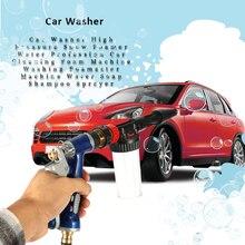 Автомойщик высокого давления снег пенопласт вода автомобиль очищающая пена машина стиральная машина Foamaster машина вода мыло шампунь-распылитель