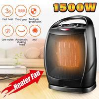 1500W Electric Air Heater Fan Mini Handy Heater PTC Heating Room Stove Radiator Winter Warmer For Home Office