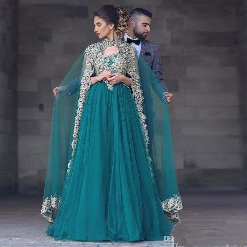 Robe de soirée musulmane cap vert moyen-orient chérie Appliques dubaï arabe saoudien sans manches robes de soirée