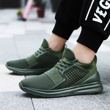 2019 New Breathable Air Mesh Men Running Shoes Jogging Gym Training  Althetic Outdoor Sport Shoes Red Green Joomra Brand Sneakers 66b6e8a9f