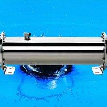 0,01 л/ч ультра очиститель воды/водопроводной фильтр для воды/полная очистка воды с микрон УФ мембраной(диаметр 114 мм
