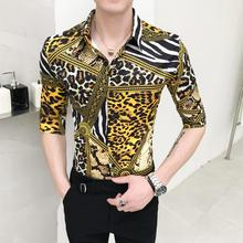 Camisa Mens Shirts Fashion Leopard Social Shirt for Men Half sleeve Hip hop Slim Blouse Clothes Summer Yellow Coffee