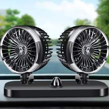 12V / 24V 360 degrees-round adjustable Auto air cooling dual head fan low noise auto cooling fan car air accessories()